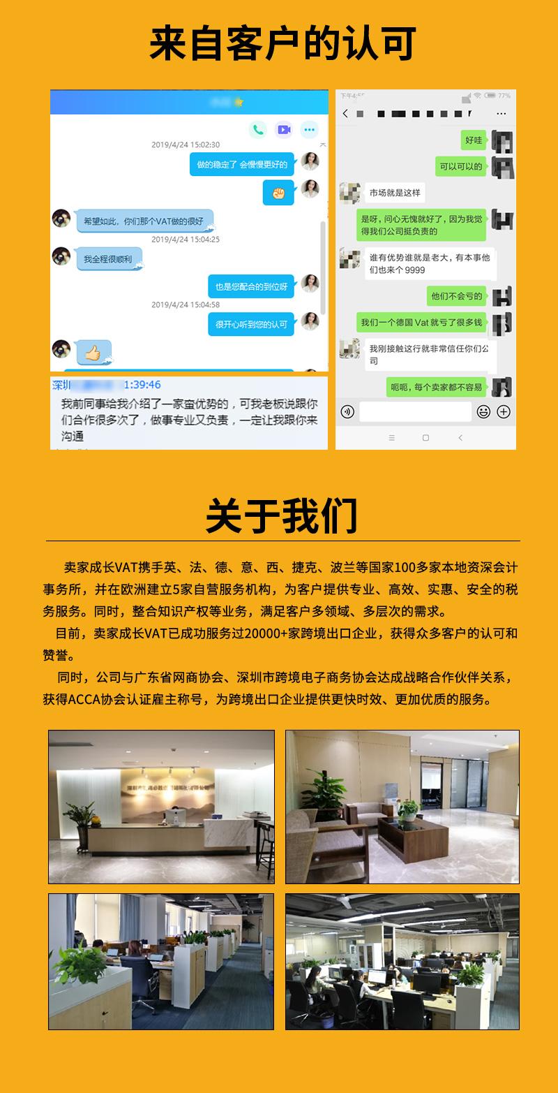 lianlian详情修改版本_03.jpg